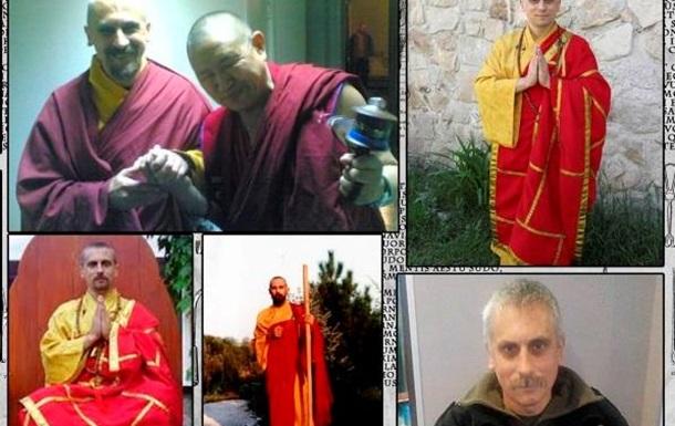 Історія псевдо-монаха Мужчиля-Лісника