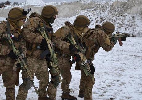 Назначение командующего Силами специальных операций ВС Украины