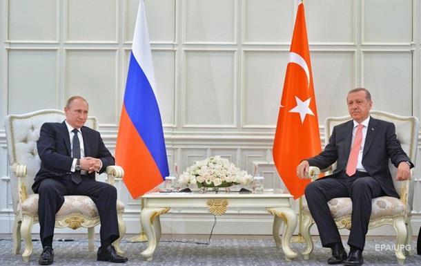 Турция объяснила отсутствие мер в отношении России