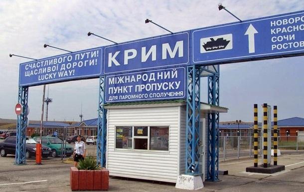 На границе с Крымом растут автомобильные очереди