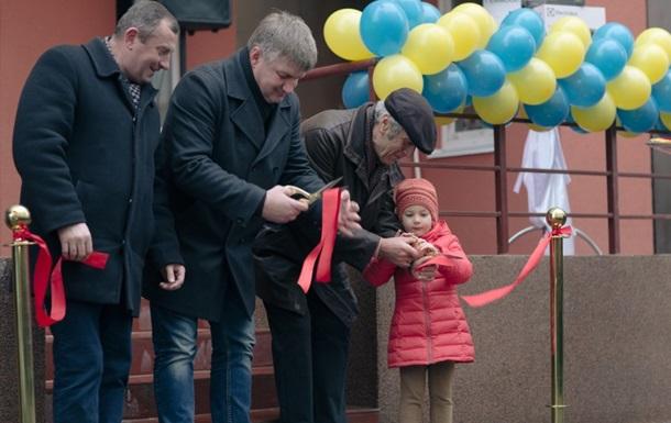 Корпорация Укрбуд открыла жилой комплекс на Никольской Слободке