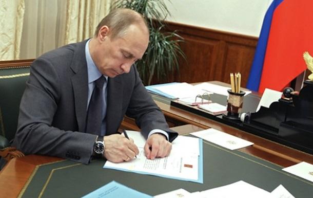 Путин ввел расширенные санкции против Турции