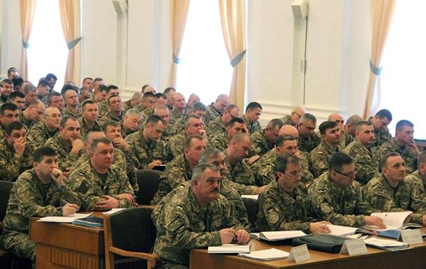 В Украине уволили 120 военных комиссаров