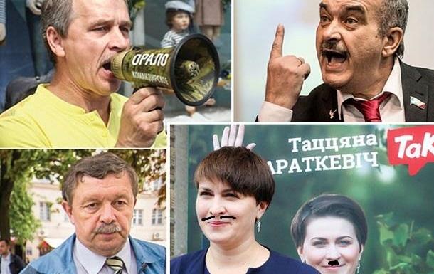 Коллективное письмо от самых пассивных граждан Беларуси