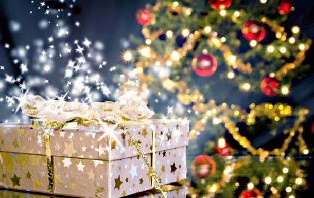 Привет, новогодние подарки!