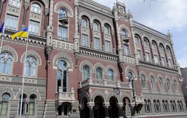 У Гонтаревой не знают владельцев семи банков