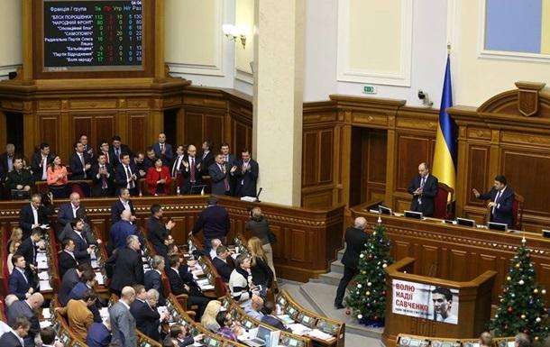 Верховная Рада приняла бюджет бесполезного государства – Арбузов