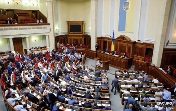 Треть украинцев хотят досрочных выборов в Раду