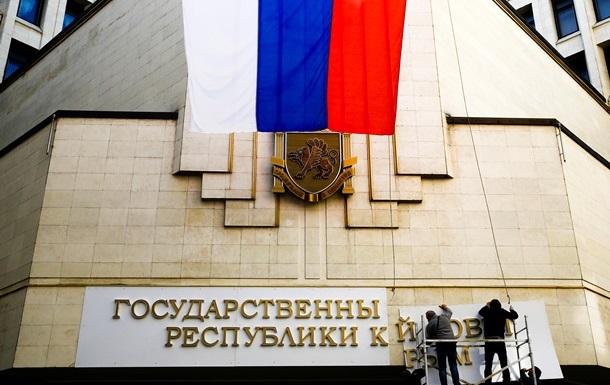 В Крыму начали увольняться чиновники - СМИ