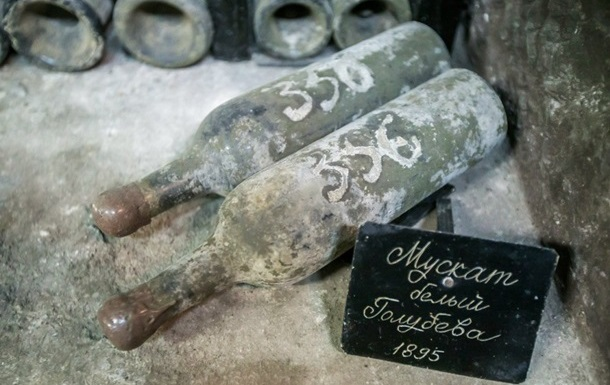 Коллекционерам пригрозили санкциями за покупку вин  Массандры