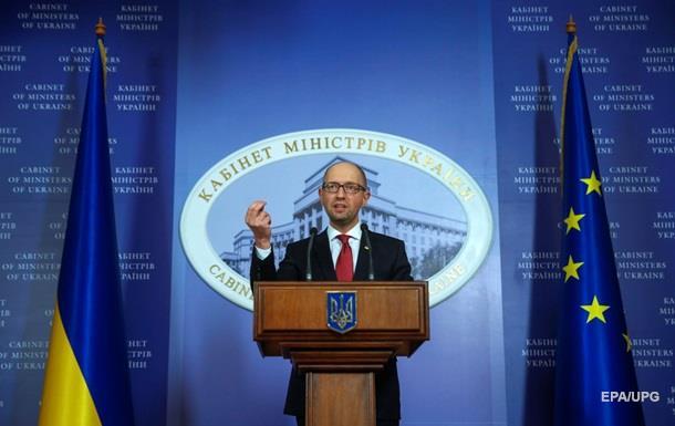 Итоги 29 декабря: Отчет Яценюка и санкции к РФ