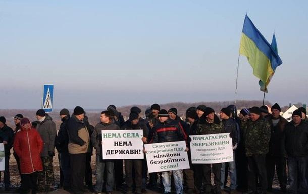 Украина вводит эмбарго