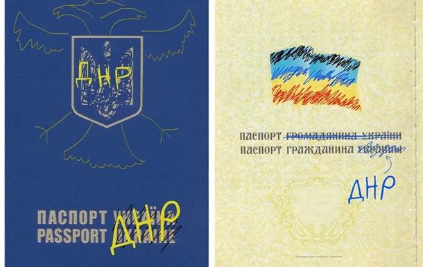 Захарченко обещает молодежи оккупированных территорий  сладкую жизнь