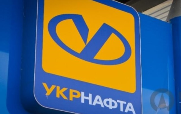 Укрнафта полностью выплатила дивиденды – Яценюк