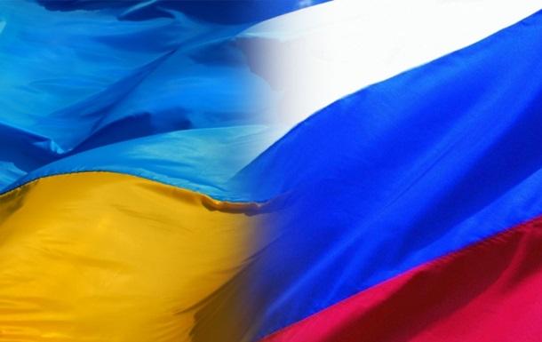 На старте. Украина и РФ готовы к торговой войне