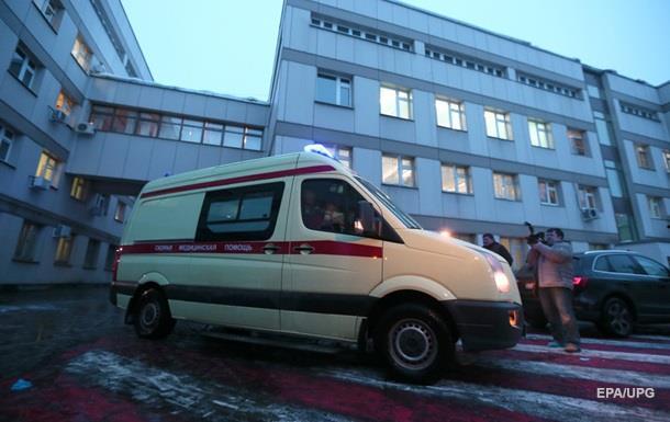 В России массовое отравление  спайсами : есть погибшие