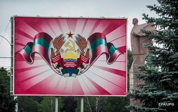 Москва винит Киев в обострении в Приднестровье