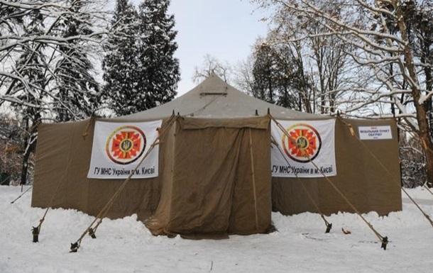 В Киеве открыли 105 пунктов обогрева