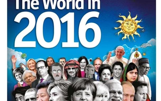 Ё...ный стыд или как Порошенко своровал обложку The Economist