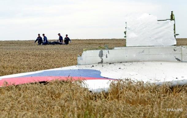 Эксперты сузили список причастных к крушению MH17