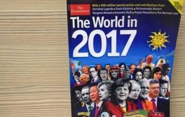 В АП объяснили обложку The Economist с Порошенко