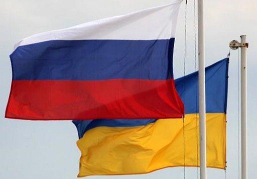 О прекращении действия зоны свободной торговли между Украиной и РФ