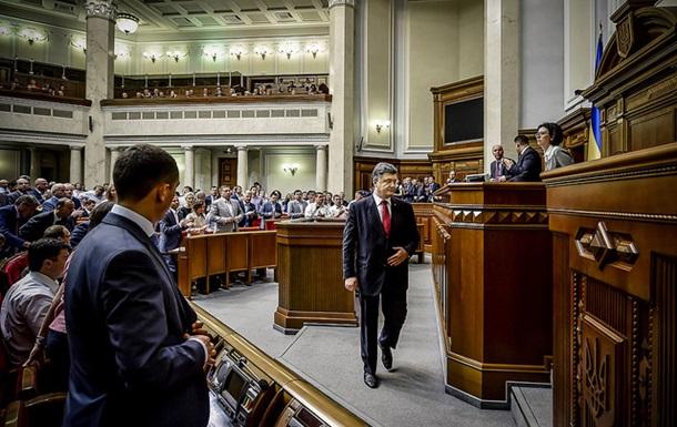 УПорошенка пояснили, чому він підписав держбюджет зі скандальною поправкою