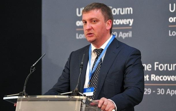 Украина подаст иск в суд ООН против РФ