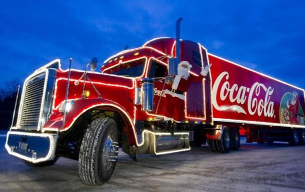 Coca-Cola, как враг государства!