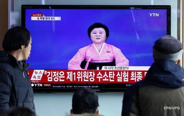 Мир осудил Северную Корею за ядерные испытания