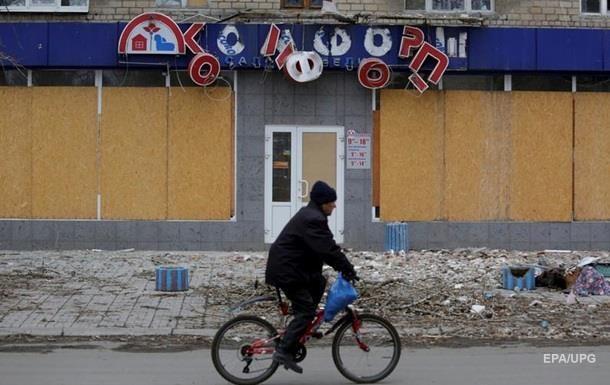 В ДНР собирались, но не отключили Авдеевку от газа - штаб АТО