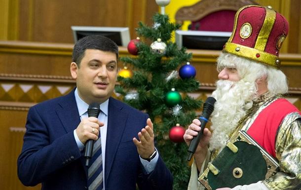 Яценюк и Гройсман поздравили украинцев с Рождеством