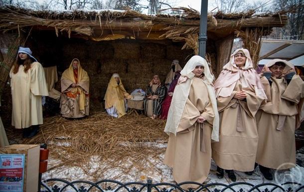 Украинцы отмечают Рождество Христово
