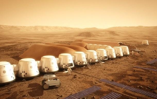 Ученые создали марсианский бетон