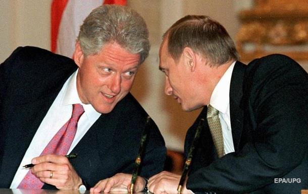 Билл Клинтон видел в Путине  огромный потенциал