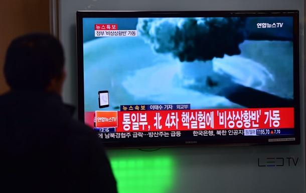 Бомба КНДР: пропаганда или реальное оружие?