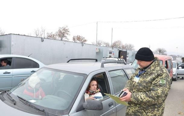 Украина получит от ЕС 30 млн на пункты пропуска