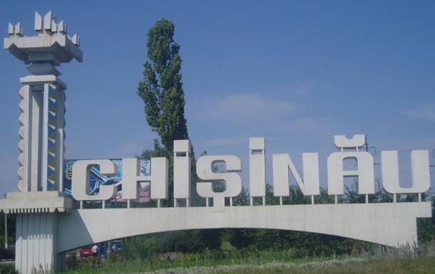 В Кишиневе прогремел взрыв: 20 человек травмированы
