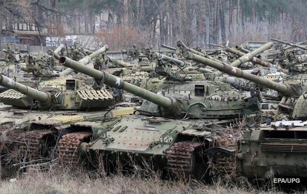 Украинская сторона заявила о начале Минска-3