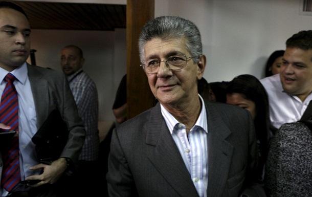 В Венесуэле напали на спикера парламента