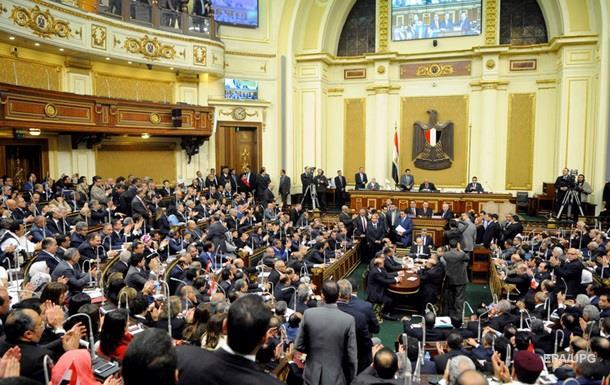 В Египте состоялось первое с 2012 года заседание парламента