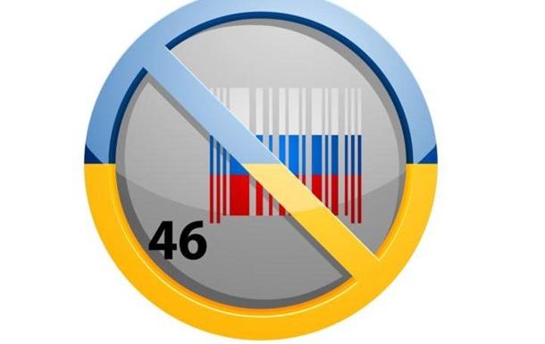 Украина запрещает российское