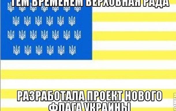 Украинцев готовят к неизбежности федерализации