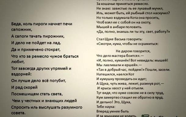 А. ДЕЛЬКАМП, В. Б. ГРОЙСМАН И РЕФОРМИ В УКРАИНЕ