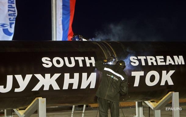 Кремль: Проекта Южный поток не существует