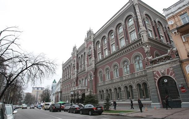 Шесть украинских банков стали иностранными
