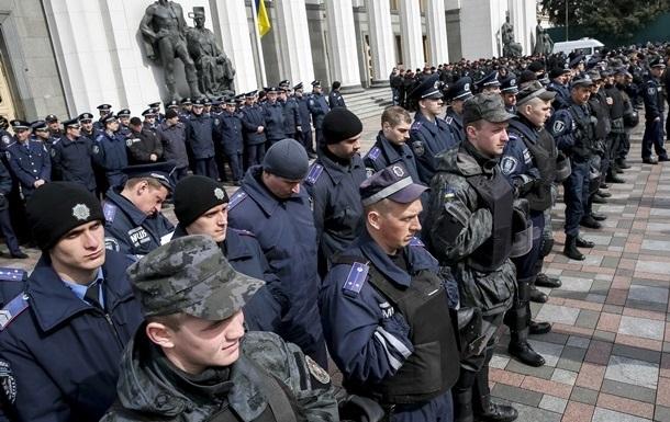 В Раде предлагают разрешить охранникам применять оружие
