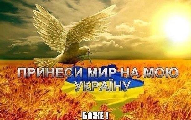Когда вернется Крым и Донбасс?
