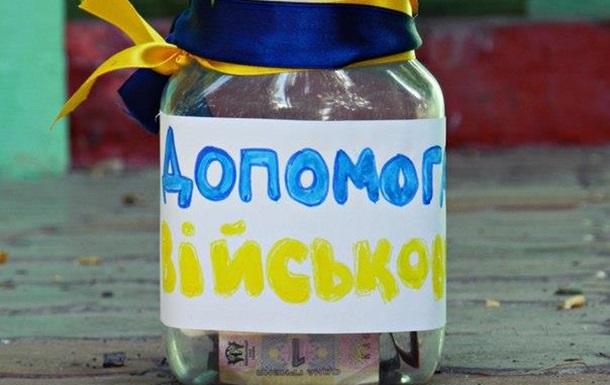 Мошенники в Львовской области обокрали 30 приходов