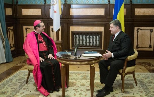 Порошенко с послом Ватикана обсудил приезд Папы Римского в Украину
